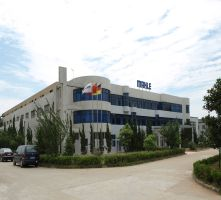 MAHLE Engine Components (Nanjing) Co., Ltd., Nanjing