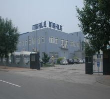 MAHLE Filter Systems (Tianjin) Co., Ltd., Tianjin